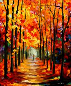 AUTUMN RED ALLEY